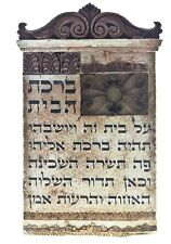 Beautiful Blessing For Home Decoration Jewish Gift Wall Hanging Jerusalem Stone
