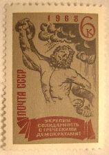 Russia Stamp 1968 Scott 3500 A1679  Unused Laocoon