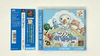 Plue no Daibouken From Groove Adventure Rave w/ Spine card PS1