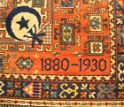 1880-1930 50 years of Koch & Te Kock Half Moon carpet factory catalogue Germany