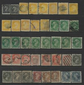 CANADA - SMALL QUEEN VICTORIA USED STAMPS LOT