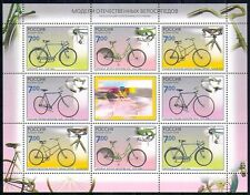 Russia 2008 Bicycles/Bikes/Cycling/Sport/Transport History 8v sht (n30066)
