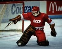 Vladislav Tretiak Team USSR 8x10 Photo