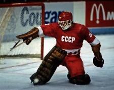 Vladislav Tretiak Team USSR 8x10 Photo