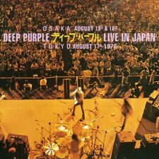 Deep Purple - Live in Japan (Live Recording, 1993)