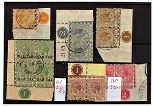 BAHAMAS NICE LOT WITH PLATE NUMBER USED (2)
