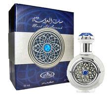 Musk Al Aroosah by Al Rehab 15ml Concentrated Perfume Oil UNISEX (Arabian Oud)