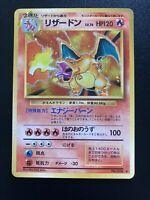 Pokemon - Charizard Base Set 006 Japanese