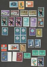UNITED NATIONS OFFICES IN NEW YORK & GENEVA AND AIR POST STAMPS