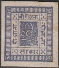 NEPAL 1886 2nd ISSUE 2 AS RARE UNUSED IMPERF SINGLE
