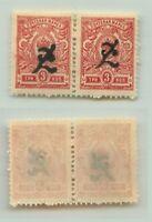 Armenia 1919 SC 92a mint black Type A pair . e9342