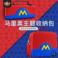 Mario Carrying Storage Case for Nintendo Switch Protective Bag for Game Props