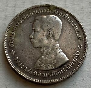 Thailand Silver 1 Baht 1900 Repaired