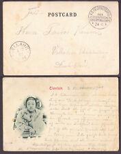 "1900, Feldp-AK aus Tientsin, Feldpost-Stempeltype ""b"", s. Scan"