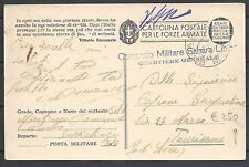 POSTA MILITARE 1943 Franchigia Libica da PM 214 a Taurisano (D8)