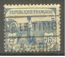"FRANCE STAMP TIMBRE N° 151 "" ORPHELINS, FEMME AU LABOUR 25c + 15c "" OBLITERE TB"