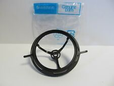 SHIMANO LINE SAFETY GUARD TO FIT ULTEGRA 14000 XTD (RD 17615 / RD 19329)