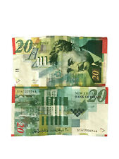 Israel 20 New Shekel Banknote Collectible Rare Foreign Currency Paper Money NIS