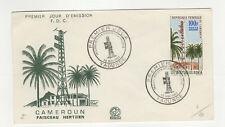 FDC Cameroun 1 timbre sur lettre 1963 tampon Yaoundé  /L379