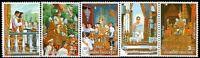 THAILAND STAMP 1996 KING GOLDEN JUBILEE SET 5v MNH