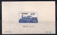 Japan  1947  Sc #396  Locomotive  s/s  MNH  (40920-6)