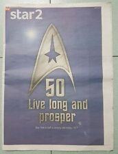 Star Trek 50 Years TheStar Malaysia Newspaper Collectible VERY RARE Anniversary