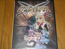 PC GAME The Great Alice TOUHOU 2D Action