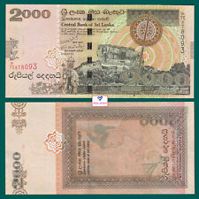 Sri Lanka 2000 2,000 Rupees banknote, 2006, P-121b, UNC - Ceylon