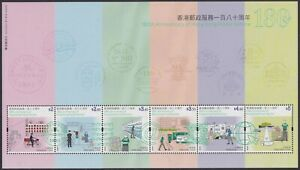 Hong Kong 180th Anniversary of Postal Service 郵政服務一百八十周年 souvenir sheet MNH 2021