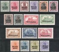 DR Memel Germany Reich Rare WW1 Stamp 1920 Memel Germania Overprint Classic Set