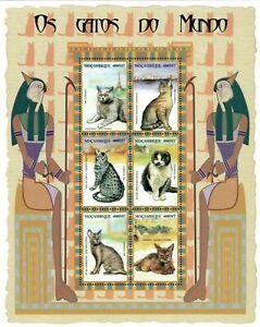 Mozambique 2000 - Cats of the World - Sheet of 6 - Scott 1345 - MNH