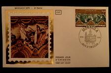 MONACO PREMIER JOUR FDC YVERT  1195     OPERA DE MONTE CARLO    3F     1979