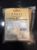 Khadi Natural Herbs Sandalwood Powder Natural Face Pack 50gm Free Shipping
