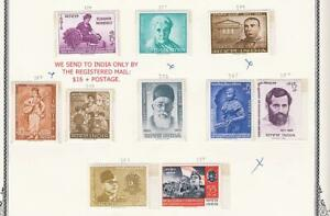 INDIA 1964 COLLECTION of 12 (looks LIKE ALL MNH) STAMPS (JUDAICA, MEDICINE)