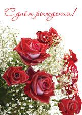 Greeting Card Red Rose