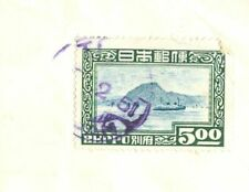 Japan Old 5y Solo used on ROTARY Cover to USA