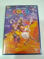 Cocco Disney Pixar - DVD + Extra nuevo