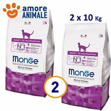2 SACCHI - Monge Natural Superpremium Adult Gatto Ricco di Pollo 10 kg