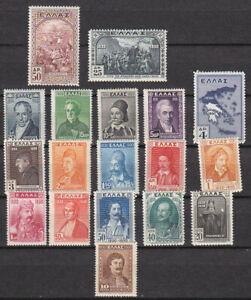 Greece - SC 344-61 - MH. CV $ 110