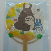 Official My Friend Totoro Bamboo Fan - Purchased At Studio Ghibli Museum Japan