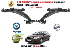 FOR CHEVROLET EPICA 2008> 2X FRONT LOWER WISHBONE SUSPENSION ARMS + BALL JOINTS