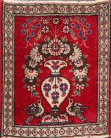 Vintage Floral Pictorial Bird Design Area Rug Traditional Hand-knotted Wool 2x2
