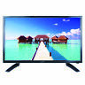 "32"" Supersonic 1080p Widescreen LED HDTV with USB, SD Card Reader and HDMI"