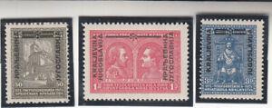 Yugoslavia 1931. Optd KRALJEVINA JUGOSLAVIJA. MNH. Sg 259-261.