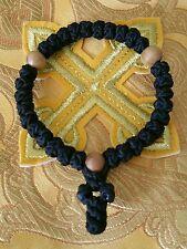 CATENA preghiera ortodossa, Rosario, brojanica, Prayer Beads, komboloi, чётки