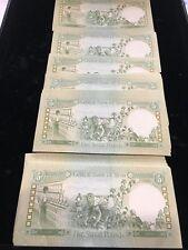 Billet 5 Pounds Syrie