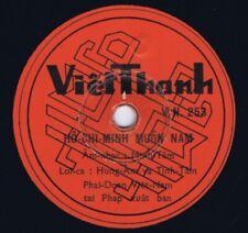 """78 Rpm QUOC-DÂN HANH-KHUC / HÔ-CHI-MINH Vietnamese 1950s shellac ViêtThanh 10"""""""
