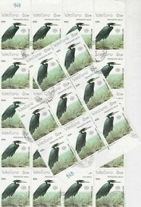 Lao Bird Stamps Decoupage Crafts or Collect Ref 28338