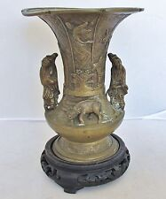 """7.9"""" Antique Chinese Brass Vase w/ High Relief Scholars & Water Buffalo on Stand"""