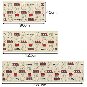Miffy Rabbit Kitchen Room Mat Door Rug Small Carpet Non-slip from Japan E6013